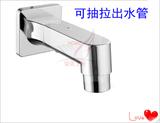 浴室柜龙头配件圆方形出水管可抽拉出水管面盆龙头配件