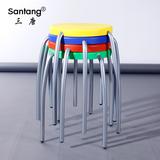 ZJ_茶花塑料凳子家用加厚换鞋凳省空间叠放小圆凳成人高凳餐凳