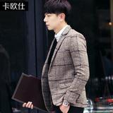 春季韩版修身男士小西装英伦青年格子上衣西服休闲男装外套单西潮