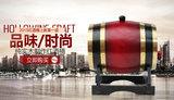 装酒橡木桶散酒桶白葡萄酒桶啤酒桶红酒桶存橡木酒桶摄影道具桶
