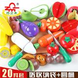 巧之木蔬菜水果切切乐切切看儿童切水果磁性木制男孩女孩早教玩具