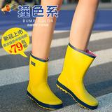 雨鞋女韩国春秋时尚中筒雨靴女士水鞋短筒胶鞋套鞋防滑水靴春夏季