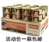 富力鲜猫罐头 白身鲔鱼+牛肉宠物猫湿粮 一箱24罐 包邮口味可混搭
