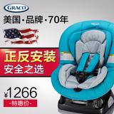 美国graco葛莱儿童宝宝汽车用安全座椅0-4岁车载婴儿 平躺可卧