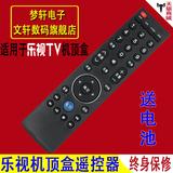 乐视TV39键遥控器 超级电视X60X50S50S40 MAX70 Letv RC39NpT3