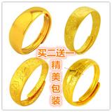 假黄金仿金戒指 欧币越南沙金18K镀金戒指 情侣男女对戒 婚庆首饰