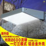 太阳能灯户外花园灯景观灯别墅庭院壁灯LED人体感应防水围墙路灯