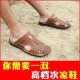 男鞋包头男士沙滩鞋男装凉鞋男夏天真皮2016新款青年两用防滑夏季