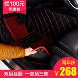 专用于奔驰C200L E260L GLK350CLA E200B180双层全包丝圈汽车脚垫