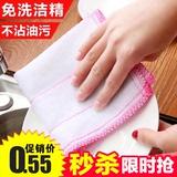 不沾油抹布棉纱洗碗巾吸水不掉毛加厚洗碗布厨房清洁巾