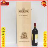 高档5L装加大号红酒木盒礼盒香槟酒盒单支送礼葡萄酒盒子定做批发