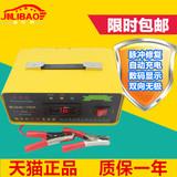 智能12V/24V100A无极汽车电瓶充电器 纯铜 蓄电池充电机脉冲修复