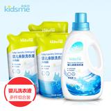 亲亲我婴儿亲肤洗衣液1L+宝宝专用洗衣液500ml*3袋 儿童衣物清洗