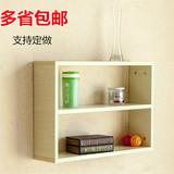 创意墙上壁挂书架置物架 挂墙书柜隔板厨房浴室置物收纳架储物柜