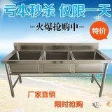 商用水槽三槽三池三星洗菜盆洗碗池消毒池酒店食堂厨房不锈钢水池
