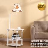 实木茶几落地灯 欧式宜家卧室床头灯 现代简约客厅立式落地台灯