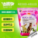 水晶猫砂3.8L 猫森林抗菌除臭无尘无味硅胶大颗粒砂 龙峰猫沙包邮