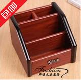 包邮汇星高档木质笔筒1010 办公多功能创意笔筒 笔座名片盒名片座