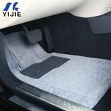 艺洁汽车脚垫专车专用高绒舒适脚踏垫经典防滑地毯定制毛绒毯包邮