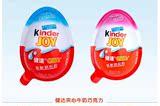 8月  婚庆喜糖健达奇趣蛋新品上市费列罗 建达奇趣蛋新版玩具批发