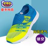巴布豆童鞋男童鞋子夏季网面儿童运动鞋透气网眼布镂空童鞋休闲鞋
