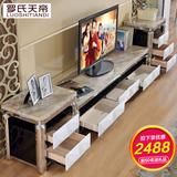 欧式大小户型大理石电视柜茶几组合套装 现代简约客厅不锈钢地柜