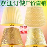 创意灯饰灯具配件E27灯头酒店宾馆高档PVC壁灯/台灯/落地灯灯罩