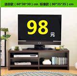 包邮简约现代电视柜简易电视机组合柜dsg小型客厅茶几卧室床头柜