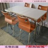 折叠桌 简易家用长条餐桌组装加厚办公学习桌不锈钢写字桌电脑桌