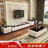 黑白烤漆玻璃电视柜茶几组合套装小户型客厅宜家电视柜简约斗柜墙