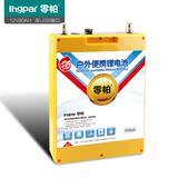 量蓄电池 动力聚合物电瓶疝气灯锂电瓶包邮零帕12V锂电池80AH大容