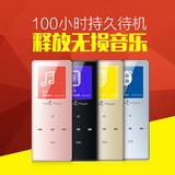 紫光电子mp3音乐播放器 mp4触摸屏运动插卡迷你录音笔有屏随身听
