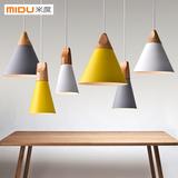 米度北欧吊灯吧台灯床头卧室咖啡厅餐厅灯创意个性简约单头餐吊灯