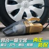 大功率12V车载吸尘器充气汽车打气泵车用家车干湿两用超强吸力