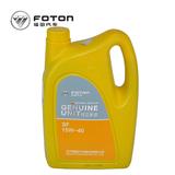 福田汽车正品机油4升 汽油机油 15W-40SF 4升 汽车通用润滑油