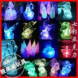 新奇特创意礼品七彩LED小夜灯批发水晶亚克力夜光灯地摊套圈玩具