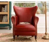 现货美式乡村欧式沙发椅形象休闲老虎椅客厅书房单人真牛皮艺沙发