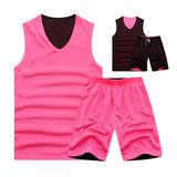 diy女装双面篮球服空白版粉色荧光绿男装两面穿球衣定制印号字号