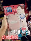 代购 日本DAISO大创硅胶面罩防水份精华蒸发加倍吸收面膜神器现货