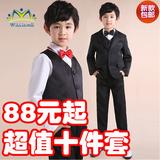 春季男孩钢琴演出服花童装儿童礼服马甲套装男童童装小主持人西装