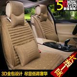 四季女性全包汽车坐垫布艺座垫适用于东风日产启辰T70新奇骏垫子
