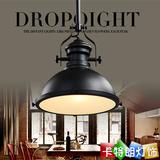 欧式美式工业重金属复古餐厅咖啡厅吊灯黑尼斯铁艺罗伯斯工程吊灯