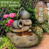 大型欧式流水景喷泉摆设田园阳台花园庭院风水轮假山石头落地摆件
