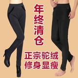 日浴驼绒棉裤男女修身高腰显瘦外穿保暖裤冬三层加厚加大码驼绒裤