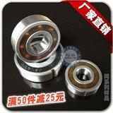 单向轴承 CSK8/10/CSK12/15/17/CSK20/25/30/35/40PP 带内外键槽