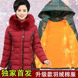 中老年女装冬装羽绒棉服中年老年人妈妈装棉袄棉衣加厚中长款外套