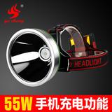 野成分体式头灯55W远射强光矿灯头戴户外防水夜钓鱼灯LED探照充电