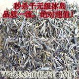 2015年秋茶,谷花茶,石头寨古树茶,生茶散茶,口感一流!