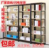 特价 包邮钢木书架组合架货架置物架陈列架展示架简易书架宜家