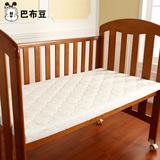 巴布豆 婴儿床床垫天然椰棕棕垫宝宝睡垫幼儿园定做可拆洗无甲醛
